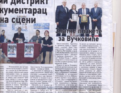 Crnogorskim sudijama dodijeljena priznanja – Zlatne plakete za Vučkoviće